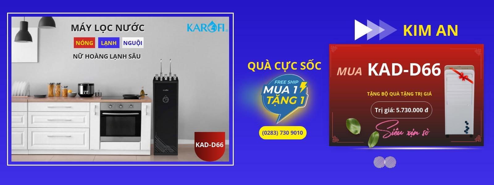 KAD D66 1600x600 1 1 1